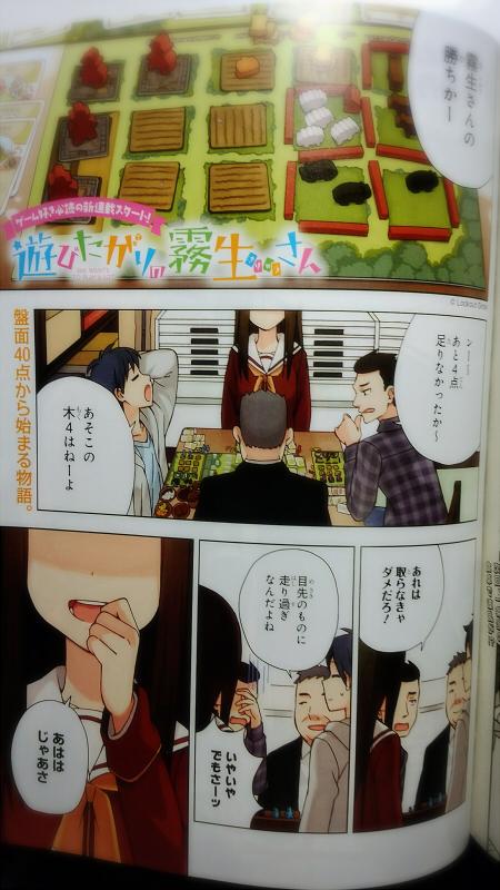2コマ漫画宣伝002