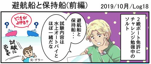 20190915_001