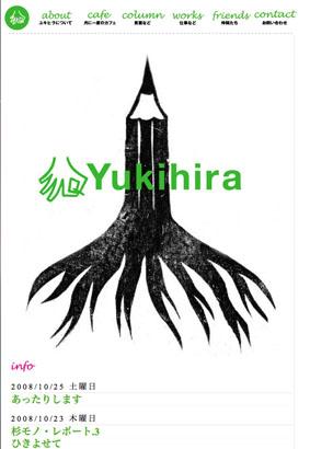 yukihira_web