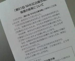20101230101410.jpg