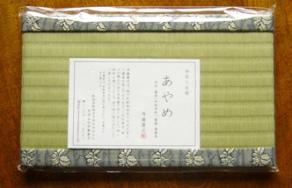 手作り台座中1,050円