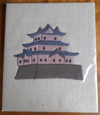 畳表製作物/新発田城