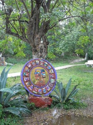マヤカレンダー