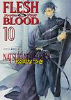 FLESH&BLOOD (10)