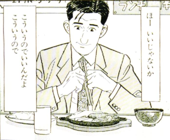 少年誌等の挿入シーンが無い微エロ漫画スレ52 [転載禁止]©bbspink.com->画像>544枚