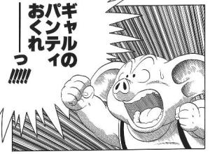 NAVER まとめドラゴンボール【漫画・アニメ】DRAGON BOLLの印象に残る台詞やシーン