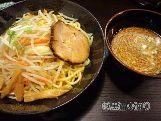 創 つけ麺(大盛り)野菜増し0001.jpg