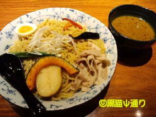 カレーつけ麺.jpg