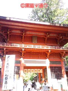 鹿島神宮 楼門.jpg
