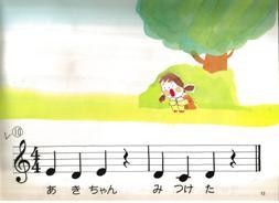 かくれんぼ(2)