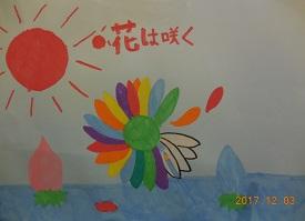 Yちゃんの絵