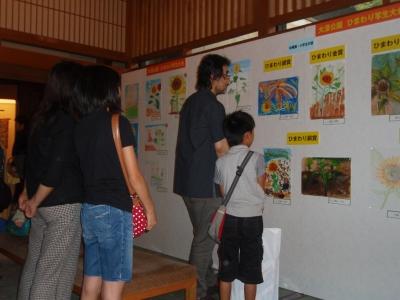 ひまわり展示3