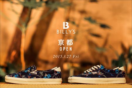 billyskyoto002-thumb-822x548-30665.jpg
