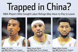 ナゲッツの中国組3人