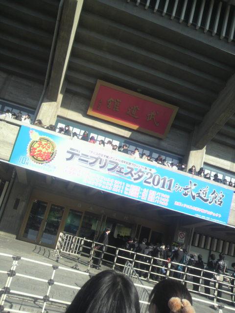 2011012213120000.jpg