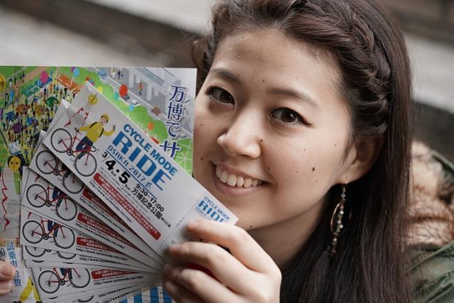 松本尚子とCYCLEMODE RIDEチケット