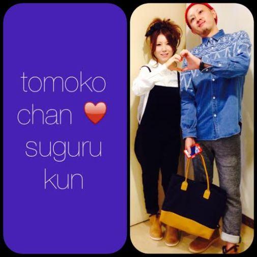 tomoko chan&suguru kun