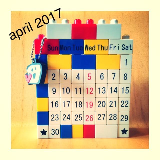 APRIL 2017 カレンダー.png