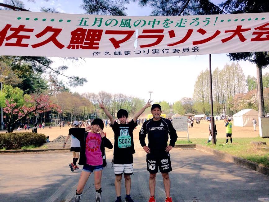 2017-05-04-マラソン大会 .png