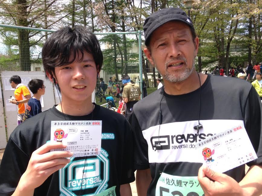 2017-05-04-マラソン大会 4.png