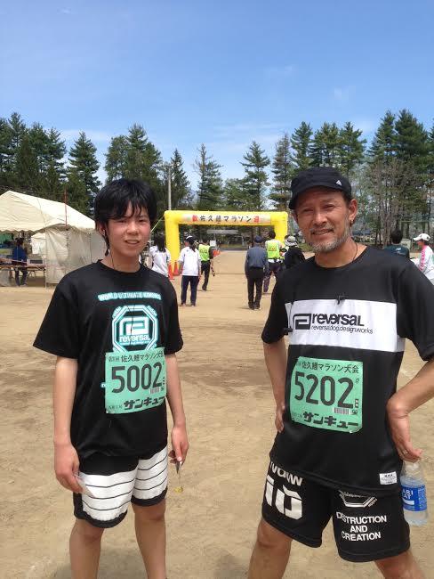 2017-05-04-マラソン大会 5.png
