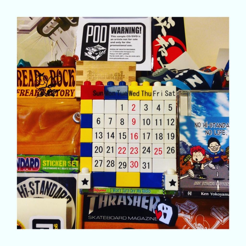 2017.8月カレンダー.JPG