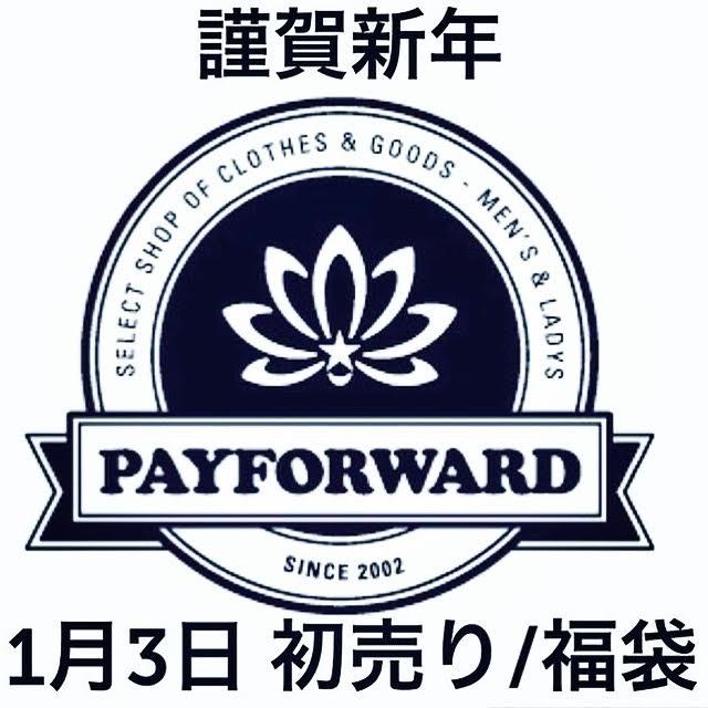 2018挨拶_初売り福袋.jpg