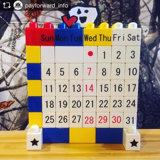 2018 3月カレンダー.jpg