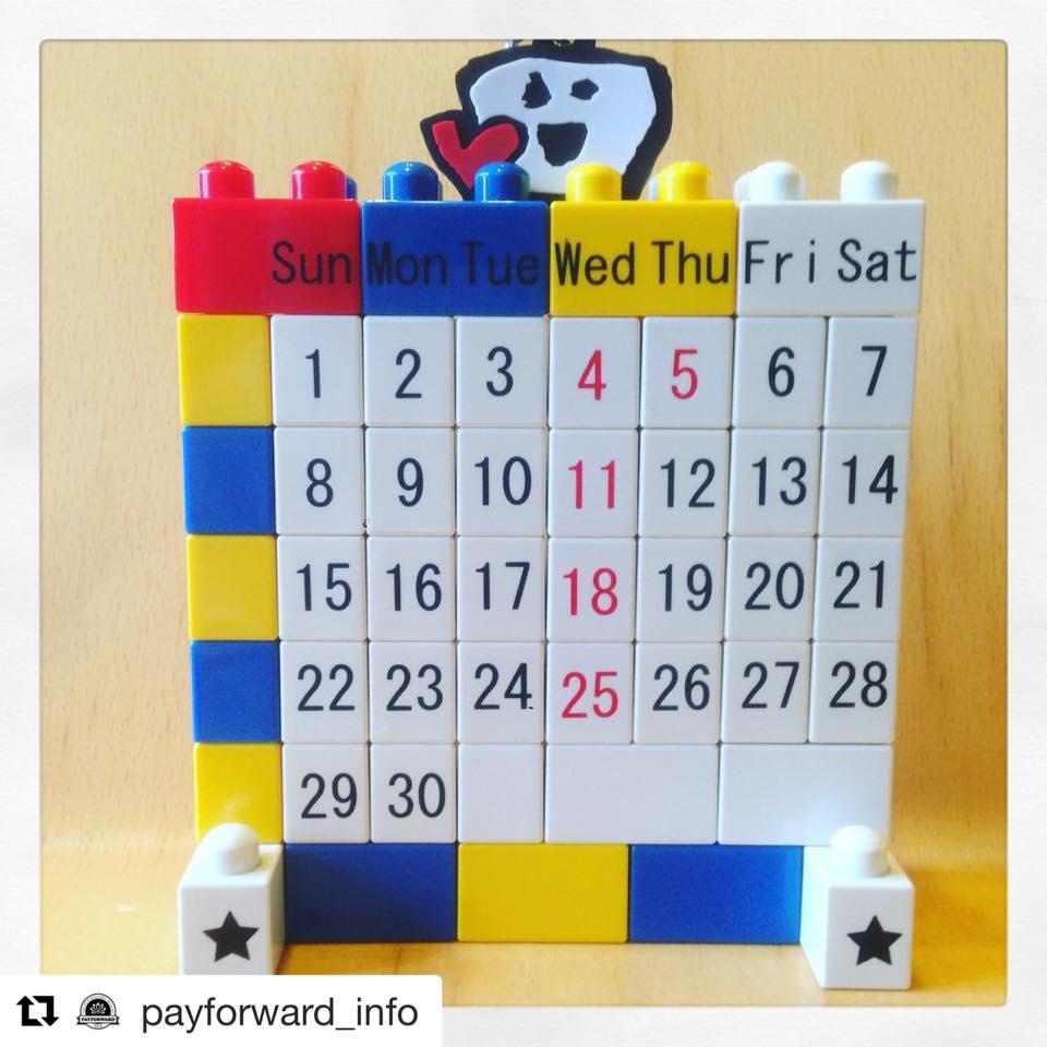 カレンダー2018 4月.jpg
