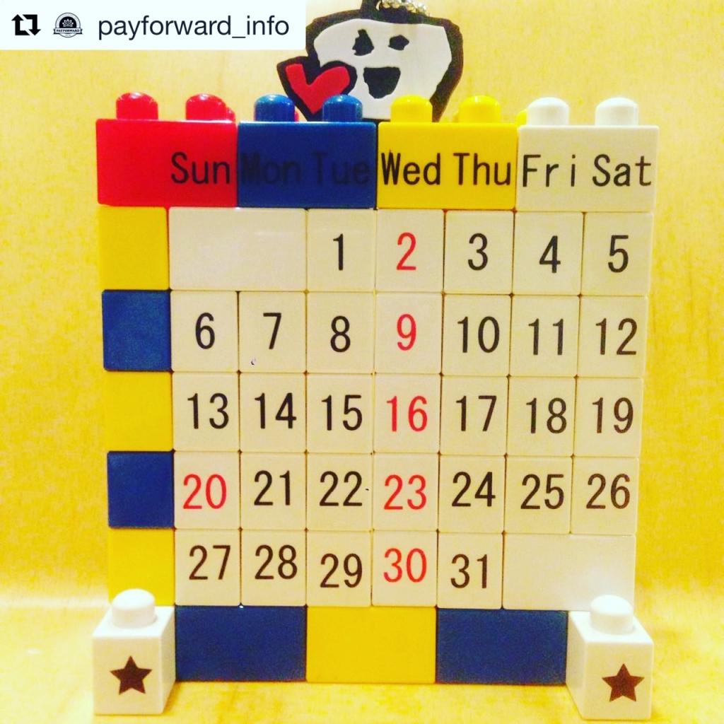 2018.05月カレンダー.JPG