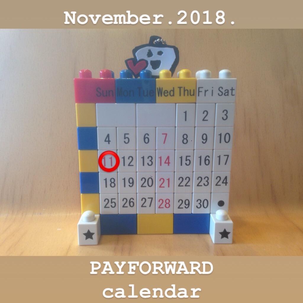 2018.11月カレンダー.jpg