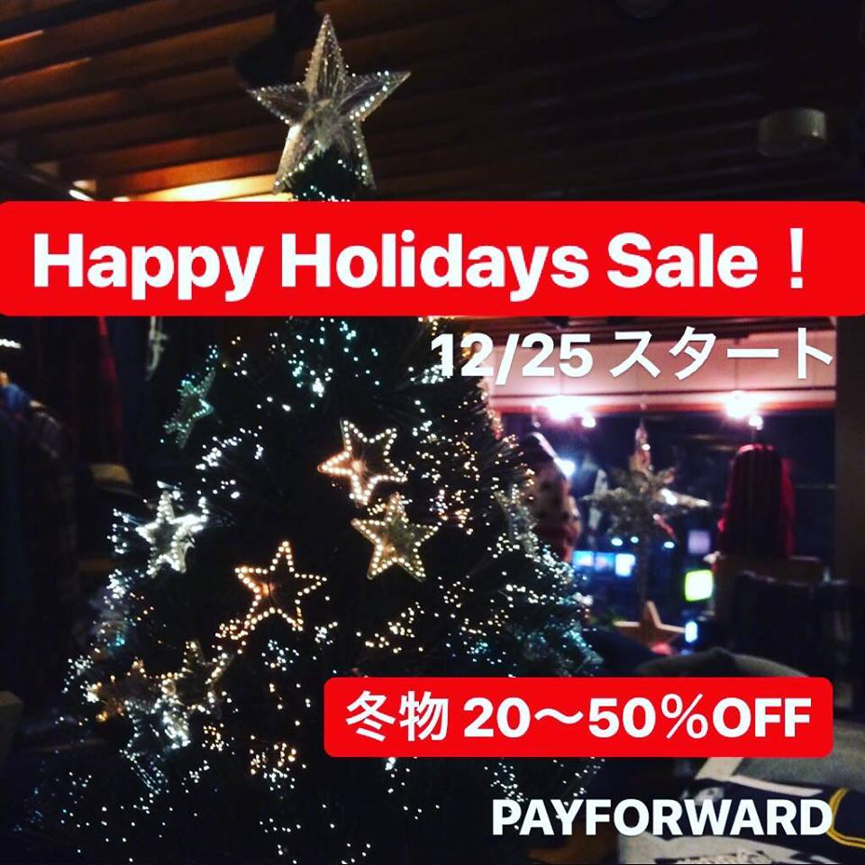 2018 Happy Holidays Sale start.jpg