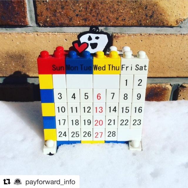 2019.2月カレンダー