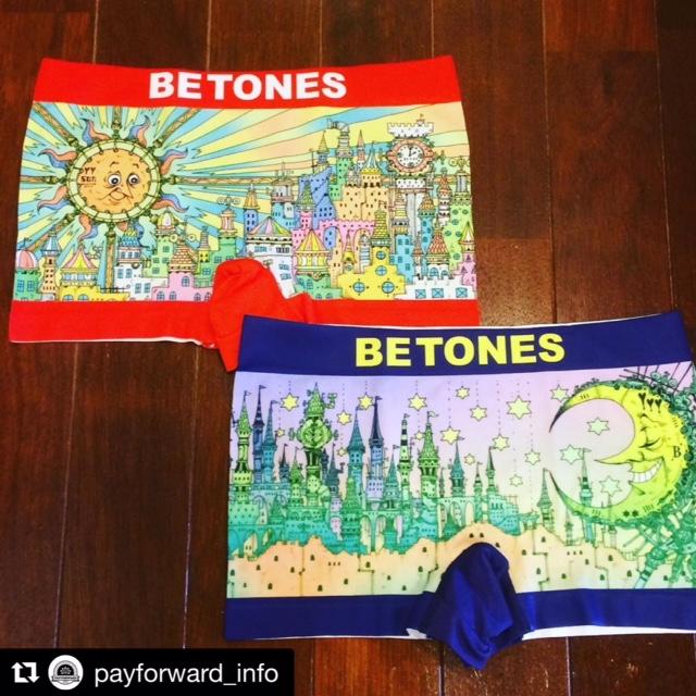 BETONES SOL&LUNA