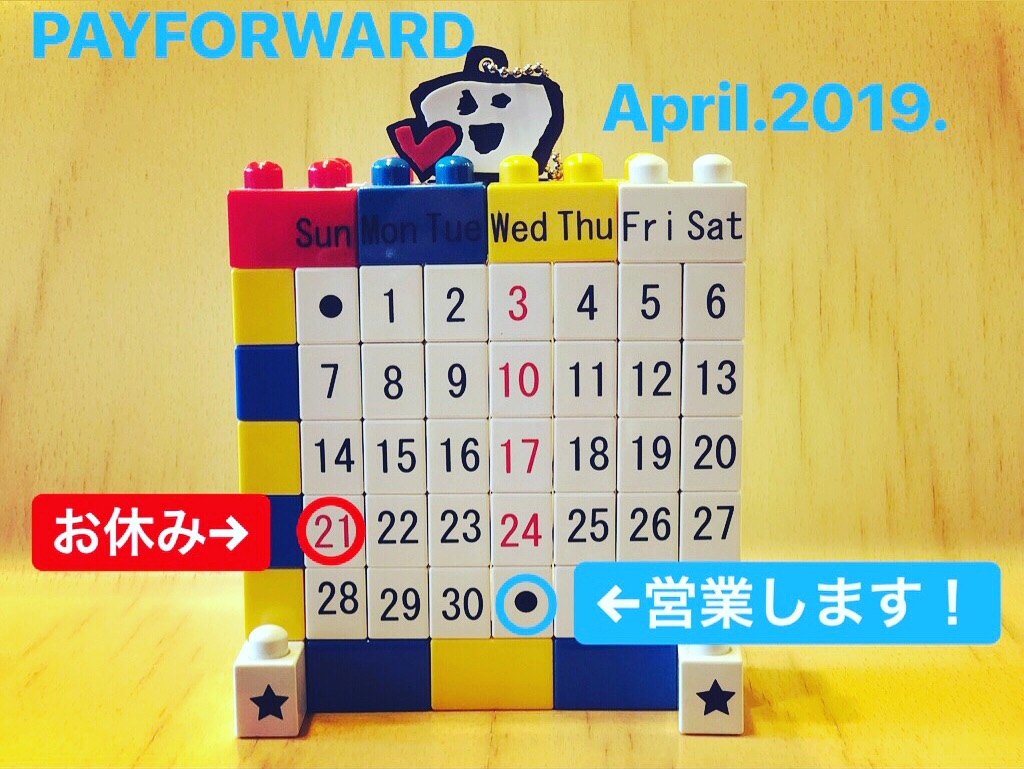 2019.4月のカレンダー.JPG