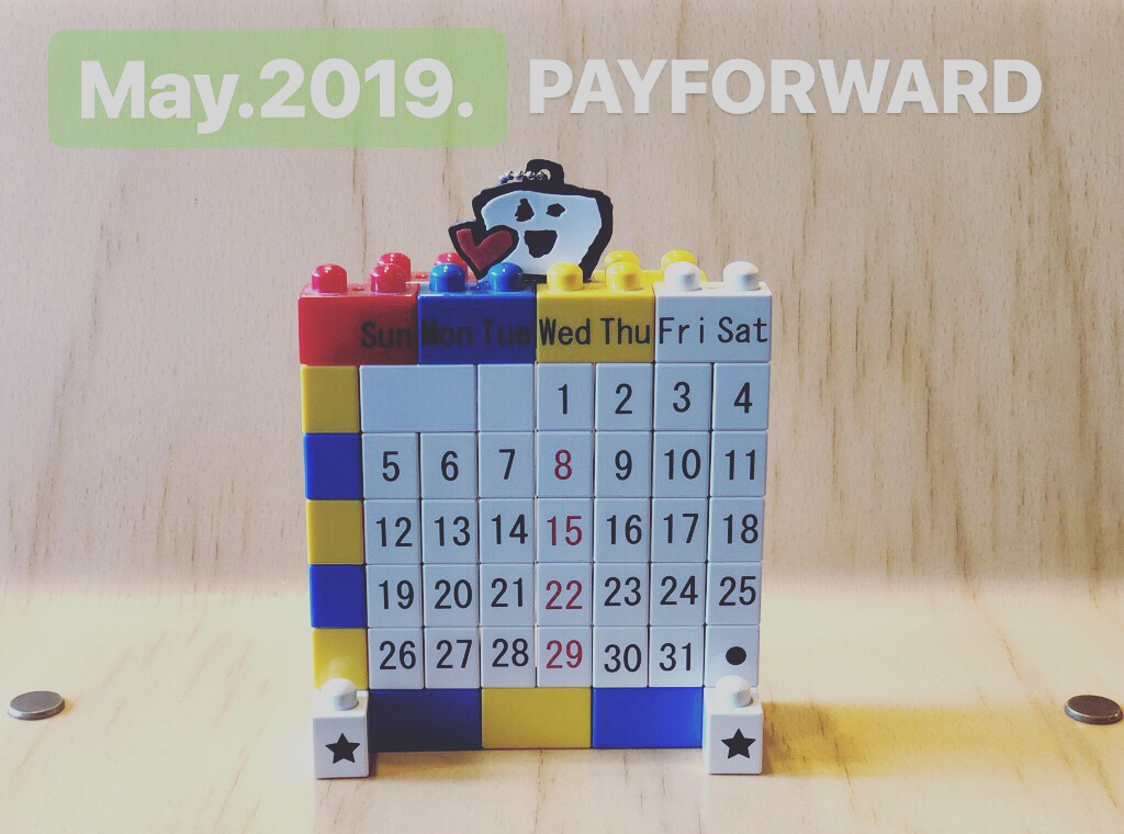 令和 5月のカレンダー.JPG