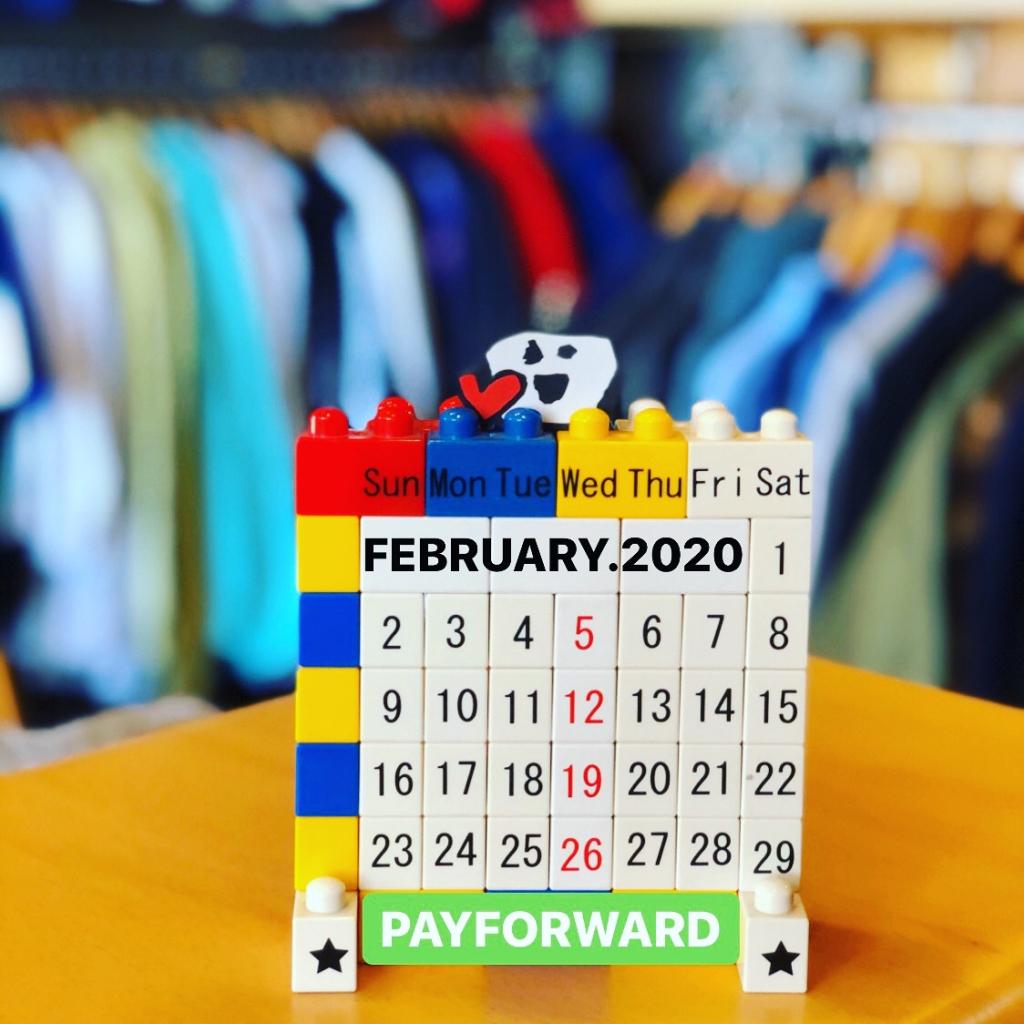 2020.02.カレンダー.JPG