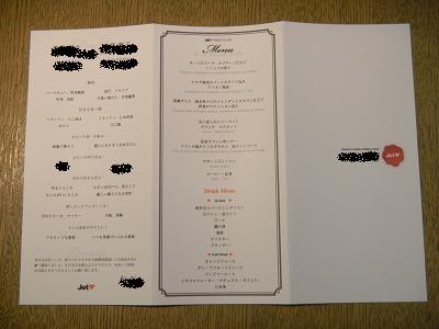 結婚式☆手作り席次表 | USAKO'S ... : 世界地図a4印刷 : 世界地図