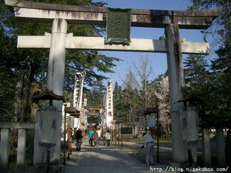 上杉神社4