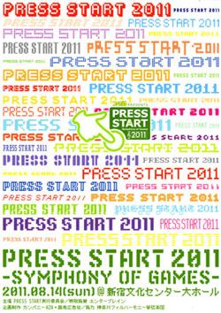 PRESS START 2011