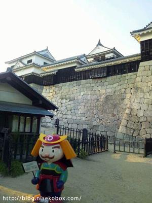 松山城・よしあきくん
