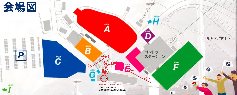 2015セントラルテント.jpg