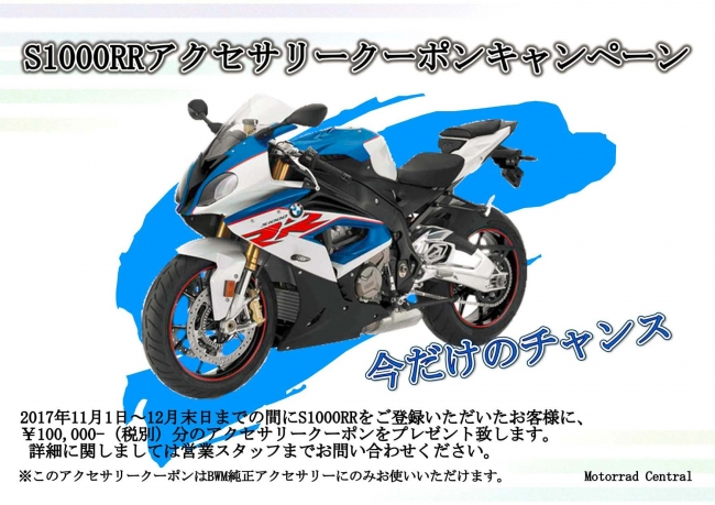 LMIGHTYEX-R1200GS S1000RRアクセサリープレゼント_ページ_2.jpg