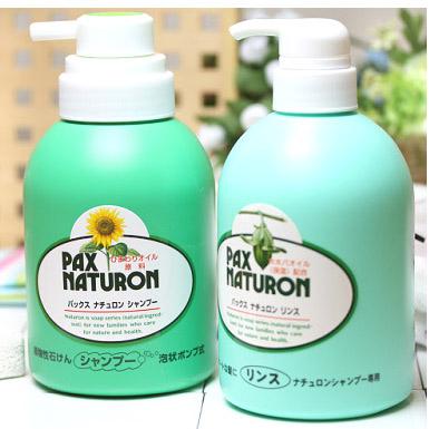 PAX NATURON パックスナチュロン/シャンプー&リンスセット(太陽油脂)