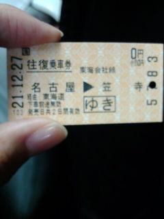 20091227121152.jpg