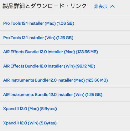 Xpand Pro Tools