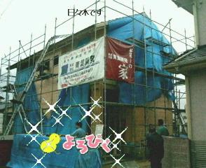 20060527_67926.jpg