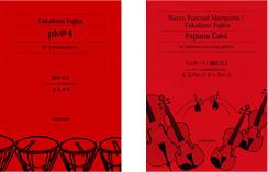 打楽器楽譜デザイン