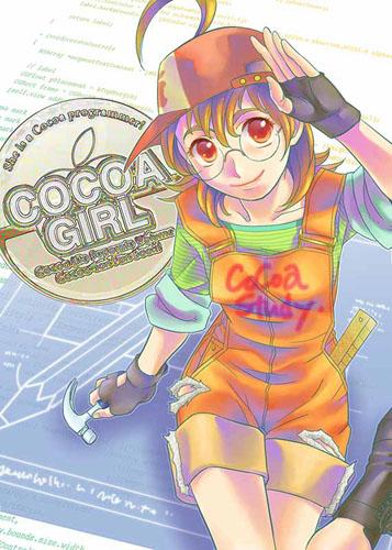 CocoaGirl