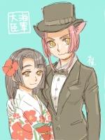 山本権兵衛と登喜ちゃん。おしどり夫婦。